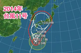 taifu11