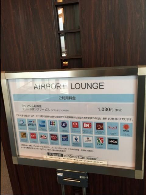 haneda_airport_kitapia1