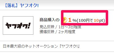 lifemile_yahooauction