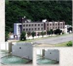 上砂川岳温泉パンケの湯