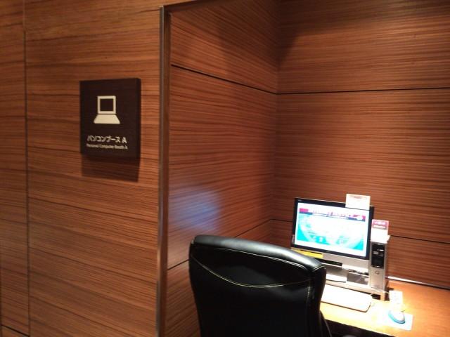 haneda_airport_lounge_kita_04