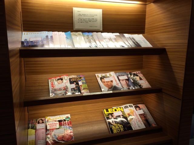 haneda_airport_lounge_kita_05