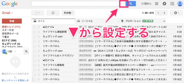 mailfilter01
