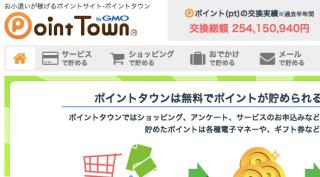 pointtown00