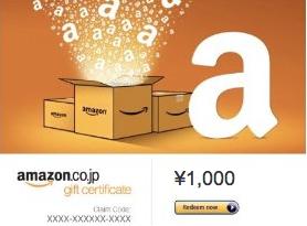 amazongift1000