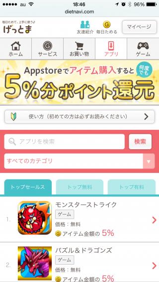 20150605_094637000_iOS