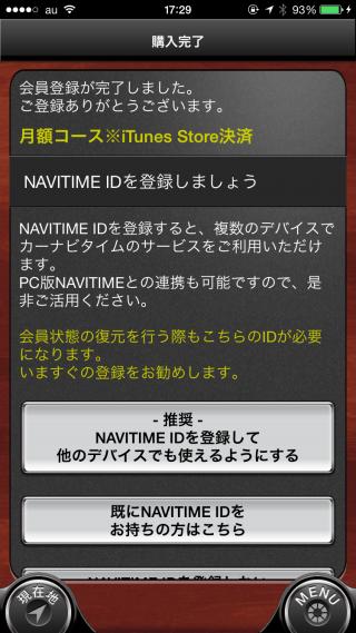 20150808_082902000_iOS