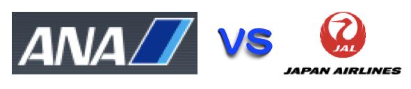 ana_vs_jal