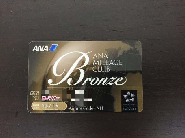 bronze_jizen001