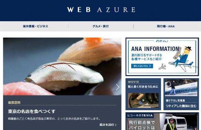 bronze_jizen006