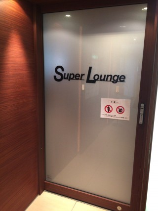 shinchitose_superlounge003