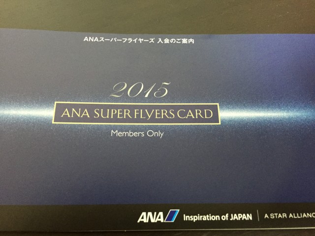 superflyerscard003