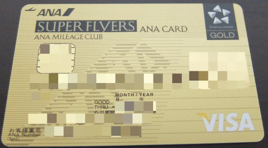 superflyerscard005