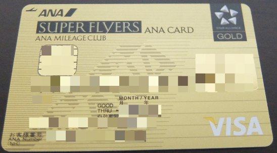 superflyerscard005