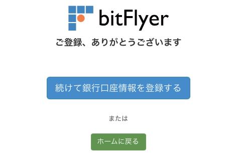 bitcoin009
