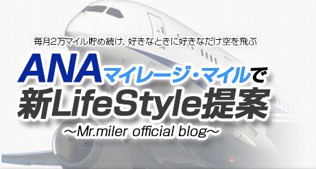 blog_logo100