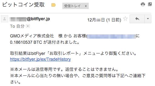 pointtown_bitcoin010