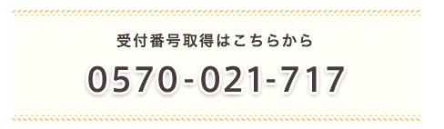 shinyou_info003
