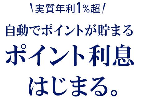 mile_risoku001