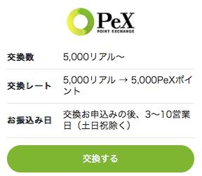mile_risoku002