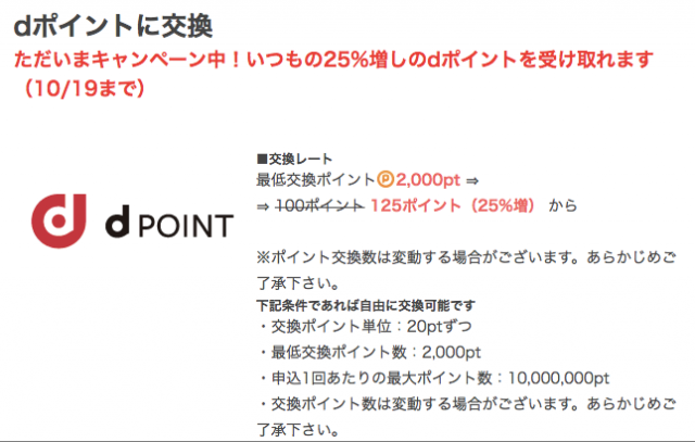 pointtwon2dpoint000