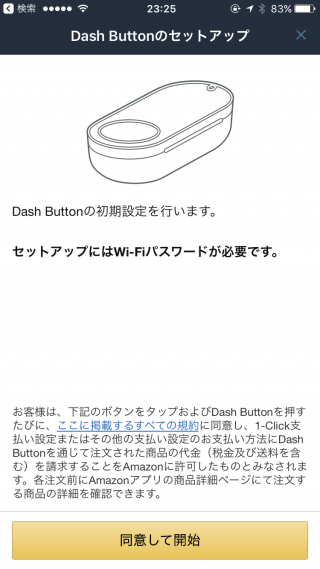 amazondash011