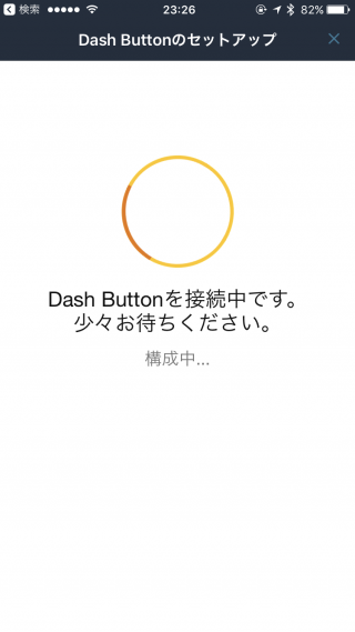 amazondash013
