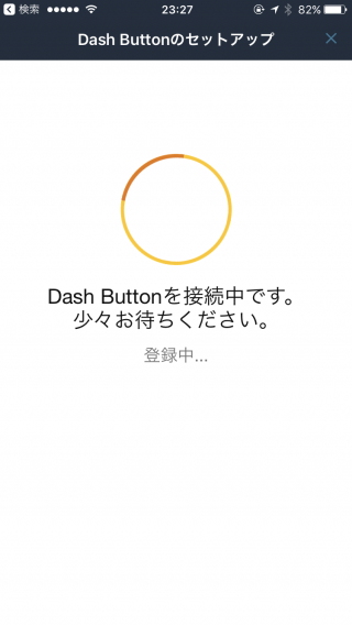 amazondash016
