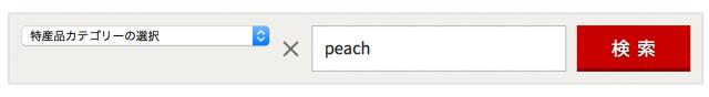 peach_furusato006