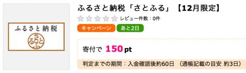 peach_furusato008
