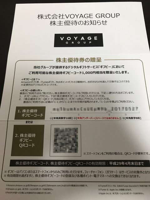 voyage002