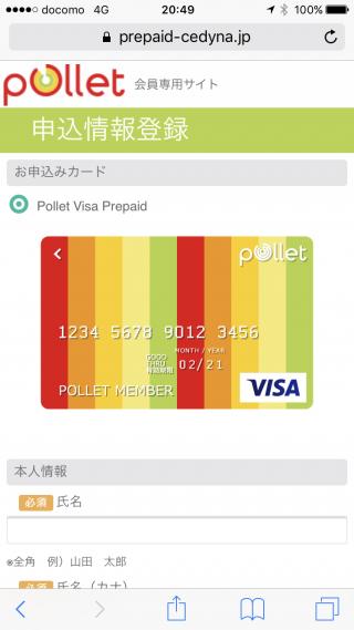 pollet024