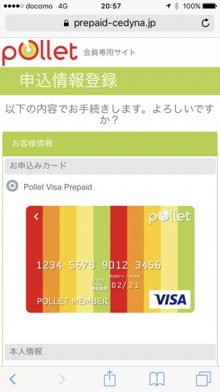 pollet025